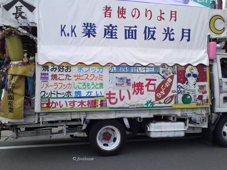 2014-03-13_001.jpg